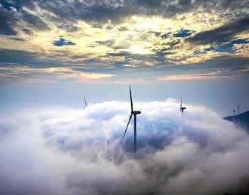 <em>华能</em>风电项目:新增3.96GW,开工建设6.39GW!