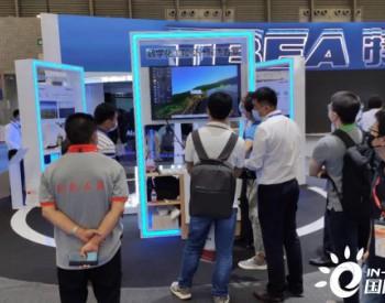 2020 SNEC现场|特变电工新<em>能源</em>数字化工程设计平台惊艳亮相