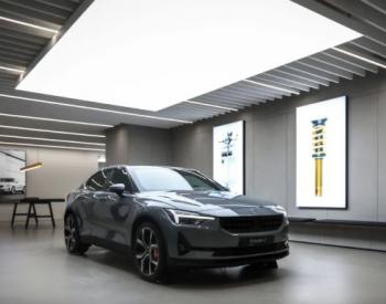 新能源<em>汽车</em>潜力该让市场来决定