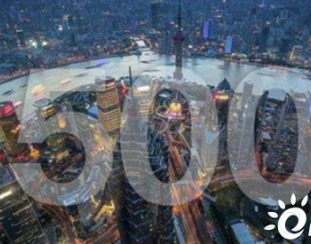 《财富》世界500强揭晓 <em>中国</em>石油连续四年位列第四