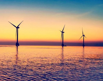 中国能建广东院设计国内首台吸力桶导管架风机基础安装就位