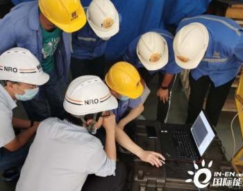 华北监督站对在制华龙一号主设备开展独立验证活动