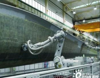湖南飞沃新<em>能源</em>拟建风电叶片部件机器人自动生产线