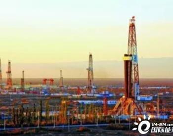 中国石化西气东输气源地前7个月油气产量大幅增长