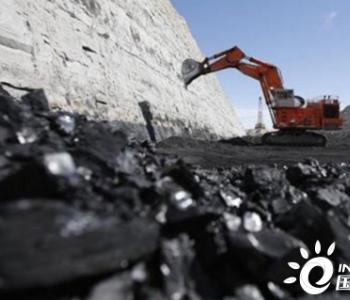 补贴助力<em>煤层气</em>产业机遇初现,暌违8年陕煤坐实资产注入