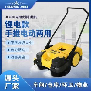 结力JL780手推式电动扫地机工厂车间仓库扫地车垃圾清扫车