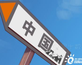 """5522亿元,中国宝武成全球钢铁""""巨无霸""""!美日担"""