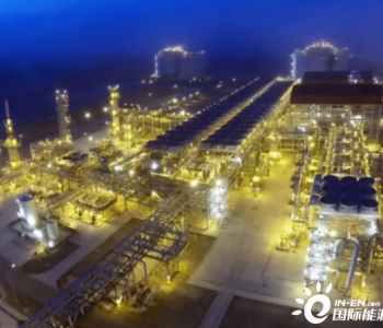 卡梅隆LNG实现全面商业运营