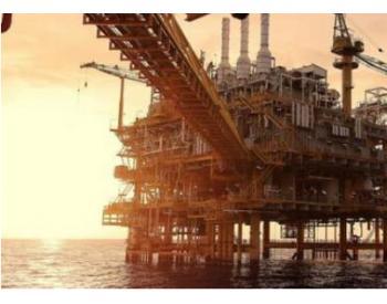 强强联手,中阿在石油领域重大合作