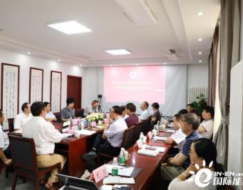 绿色城市建设系列项目启动仪式暨绿色城市建设发展研讨会在京举行!