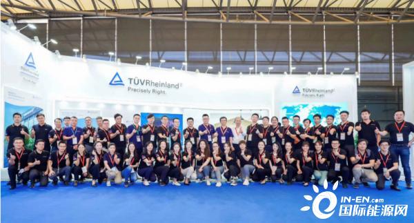 TUV莱因现身SNEC 2020,携手并肩全产业链上中下游公司双赢新时期