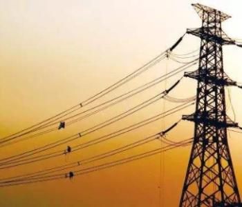 6大工作重点!国家能源局开展跨省跨区电力交易!