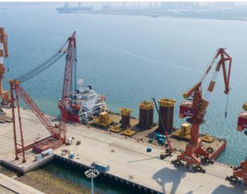 我国首个深水自营气田核心部件港口作业顺利完成