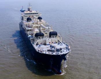 全球最大LNG加注<em>船</em>V2.0版在沪东中华总装搭载