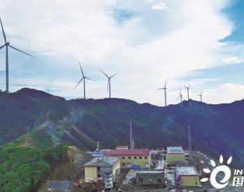 重庆回山坪风电<em>项目</em>完成22台风机吊装