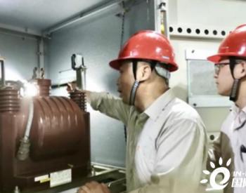 神皖能源庐江电厂消除发电机出口压变隐患