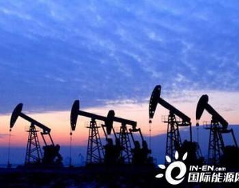 中石化<em>江汉</em>牵引器射孔技术在浙江<em>油田</em>区块首秀成功