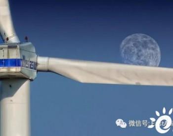 美国贸易委员会决定对韩国产风电塔筒征收5.41%的<em>反倾销</em>关税韩国联合新闻社