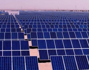 上海电气中标迪拜五期900兆瓦光伏太阳能发电<em>工程</em>