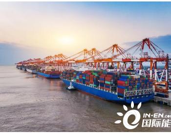 山东推进七港口氢能建设,两大国企助推氢能商业模式落地