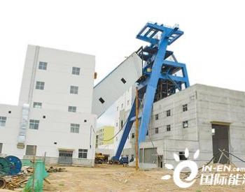 甘肃平凉 煤电产业迈出新步伐
