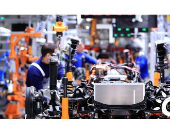2020年7月欧洲新<em>能源</em>汽车销量大增214%绿色新政推动欧洲经济复苏?