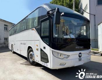 续航750km!国内首台70MPa氢燃料客车车型公布