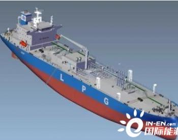 江南造船与Kumiai Senpaku签订4万方LPG船建造意向