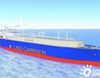 """全球最大,""""中国创造""""!沪东中华开建中国首款江海联运型<em>LNG</em>船"""