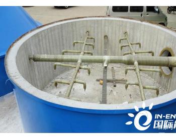 如何降低脱硫设备的运行和使用成本?