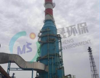 烟气<em>脱硝</em>:降低水泥窑减排NOx氨水用量的几点措施
