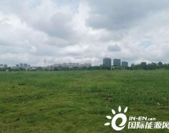 <em>大气污染</em>防治成效显著,广西柳州阳和<em>工业</em>新区喜获中央专项资金100万元