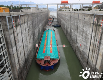 LNG动力船试运行首次通过三峡船闸