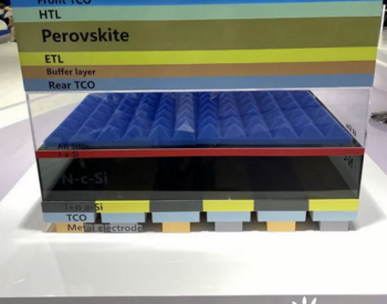 <em>电池</em>效率超过30%的潜力!2020SNEC上展出了哪些<em>钙钛矿</em>叠层<em>电池</em>产品?