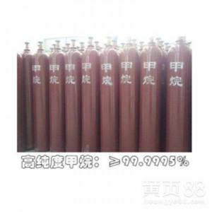 济宁协力供应多种有机气体 烷烃类烯烃类气体