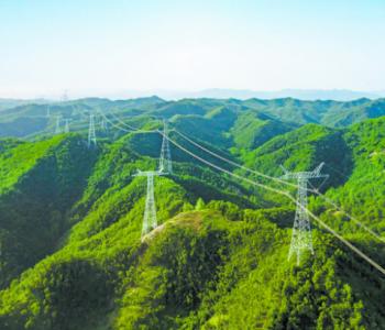 国家能源局发布7月份<em>全社会用电量</em>!山西省发文对煤矿瓦斯开展综合利用工作!