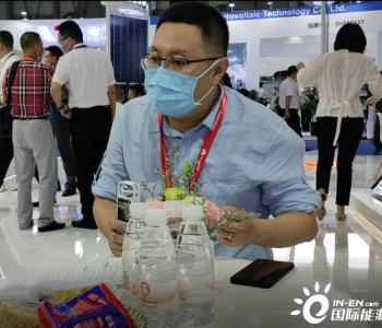 <em>锦州阳光</em>副总经理张海:组件出货量业内前十是我们的近期目标!