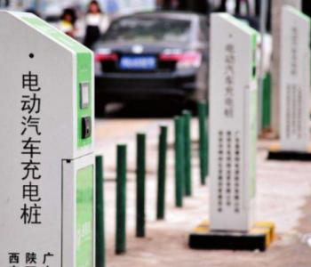 1800万元!海南省发布充换电基础设施第一批补贴金额!