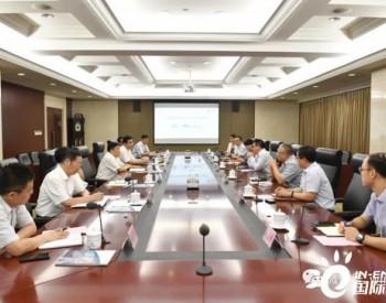 山东<em>能源</em>&上海电气,高层会晤!