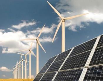H1风能和太阳能<em>发电</em>量占全球总<em>发电</em>量10%