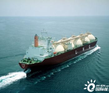 <em>LNG船</em>完成巴拿马运河<em>运输</em>里程碑