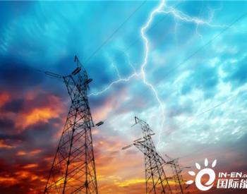 抵雷御电,烽火100G OTN守护电力通信网络安全