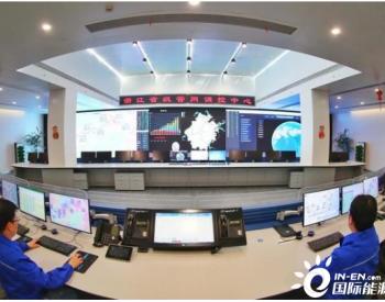 2761万方!浙江省级天然气管网日发电用气创历史新