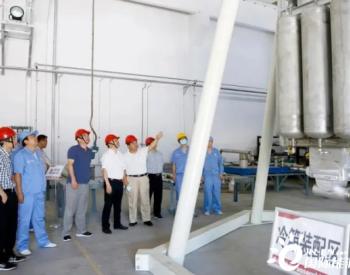 液氢为特色!浙江长兴打造氢能装备产业集群