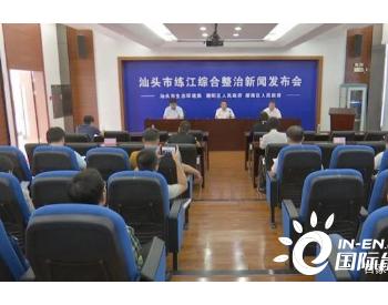 广东省练江流域16条重要支流水质持续改善