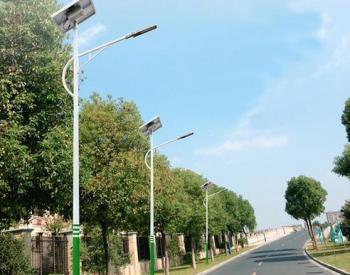 这样做可以延长太阳能路灯的使用寿命