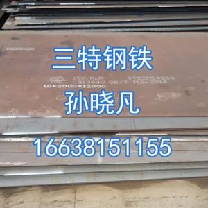 16Mo3钢板是什么材料16Mo3和Q345R的区别