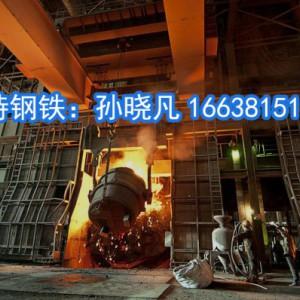 核岛级16MnD5是什么材料