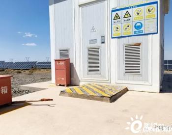 甘肃省张掖高台吉电光伏电站逆变器室通风防沙技改项目