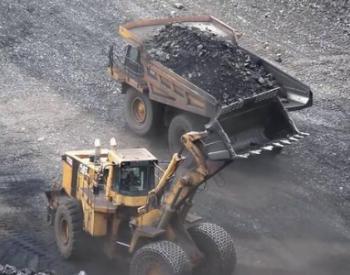 澳洲再迎坏消息:3座煤矿被暂时关停,港口对中国